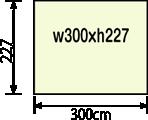 EX-V3x4寸法
