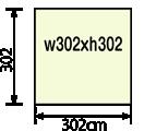EX-V4x4寸法