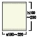 ショースクリーン320:メディア寸法