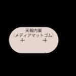 EX-mag-counter_03