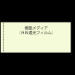 EX-mag-counter_05