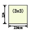 エスリブ3x3:メディア寸法