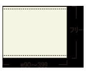 screen-ハードトロマット印刷