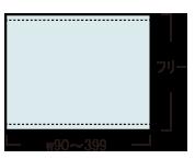screen-ターポリン印刷
