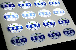A3-ステッカー銀消し(白+カラー)