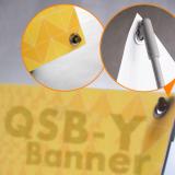 QSB-Y:取付部分