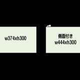 エキスパンドベルクロV5x4メディアサイズ