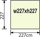 EX-V3x3寸法