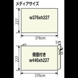 エキスパンドv5x3-サイズ一覧 (オリジナルビッグサイズ)