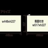 エキスパンドベルクロV6×3