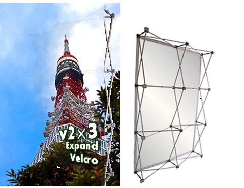 大型 コンパクト収納 エキスパンドベルクロV2×3 定番人気商品