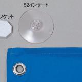 吸盤ナット(4個)部品:タペストリーに設置