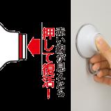 吸盤フック6K(2個):指で押すとロック