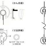 AL-25:寸法詳細図