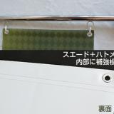 フラッグポールC-60壁面用:設置例