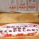 メディアマット(ゴム):展示会例2