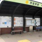 青森市営バス様 バス停の広告ボード、印刷と施工です。