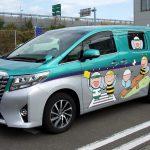 北海道新幹線PRキャラバン隊 反対サイド