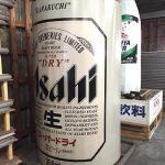 ビールねぶた印刷