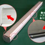 ロールアップE120-Sale:本体サービス