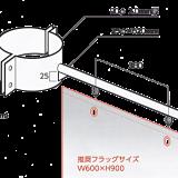フラッグポールD-60(街路灯用):サイズ