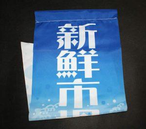 フラッグ印刷-ポンジ、上部袋付き