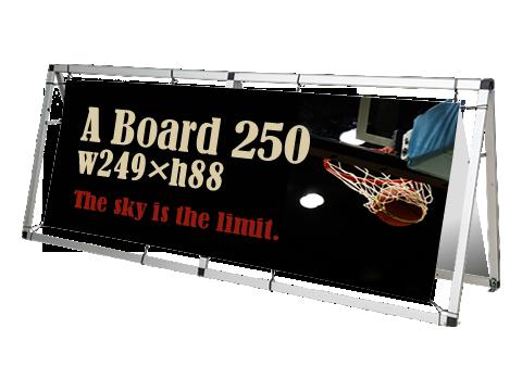 Aボード250