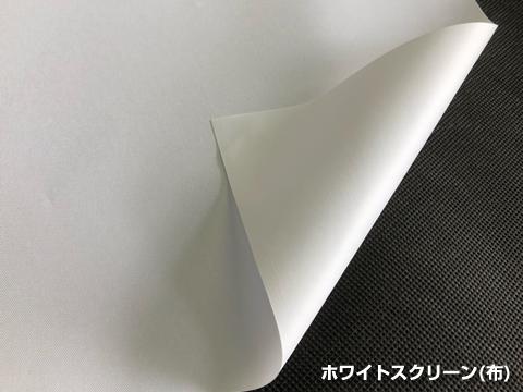 飛沫感染防止素材:透明ビニール