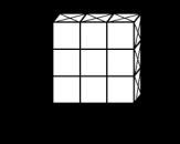EX-V3x3-本体機材