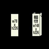 エキスパンドV1x3:寸法詳細