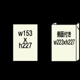 エキスパンドV2x3:寸法図詳細