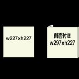 エキスパンドベルクロV3×3ーサイズ詳細