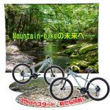 メディアマットゴム:マウンテンバイク商品ディスプレイ展示参考2