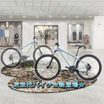 メディアマットゴム-新商品マウンテンバイク