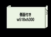 ex-v6x4メディア、サイド付き