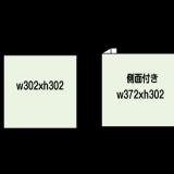 エキスパンドベルクロV4x4ーサイズ詳細