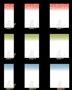 マジキリカラー印刷:和赤・和緑・和青