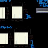 オプション:ロイヤルスクリーン延伸パーツ2本