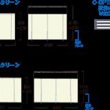 オプション:ロイヤルスクリーン延伸パーツ3本
